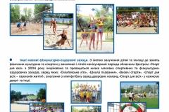 РАЗВОРОТ-10-min