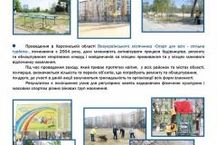 РАЗВОРОТ-14-min