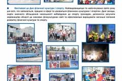 РАЗВОРОТ-9-min